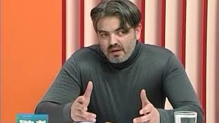 Radu Gelu Onisoru Milioane de euro in ajutoare de minimis acordate